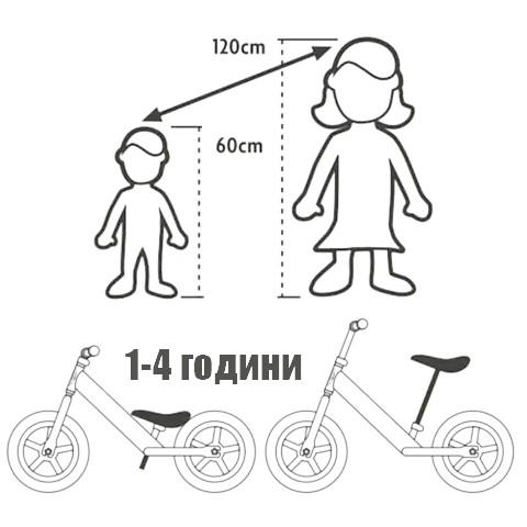 Balance bike Алуминиево, с капсуловани лагери. 1.9кг-947